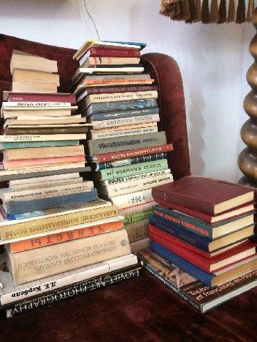 журналы тачки в Кыргызстан: Книги атласы, карты, песни, журналы, энциклопедии словари ( чешски