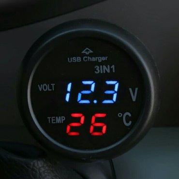 3u1 za auto - termometar, voltmetar i punjac - Zrenjanin