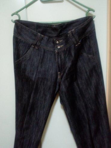 Veoma lepe teksas pantalone velicina 33, nove, nenosene, jer su - Valjevo