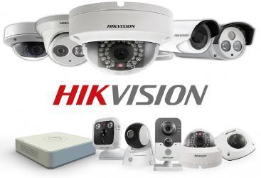 Акустические системы fnt - Кыргызстан: Продажа и установка систем видеонаблюдения а также систем безопасности