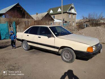 Audi 100 1.8 л. 1990
