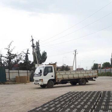 Продаю грузовик Isuzu elf 97 года выпуска. Объём 4,3  Грузоподъемность
