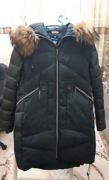 Продаю куртку с натуральным мехом, в хорошем состоянии. Почти не