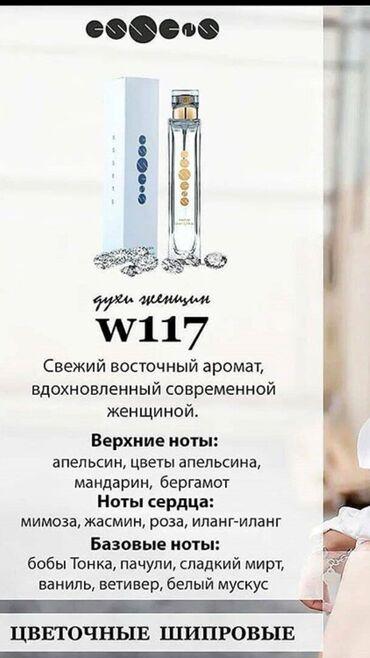 Шашылыныздар .Кыргызстан ичи жеткирип беруу акысыз
