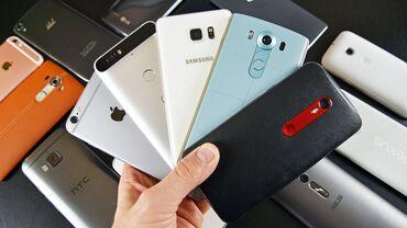 Скупка телефонов всех моделей!