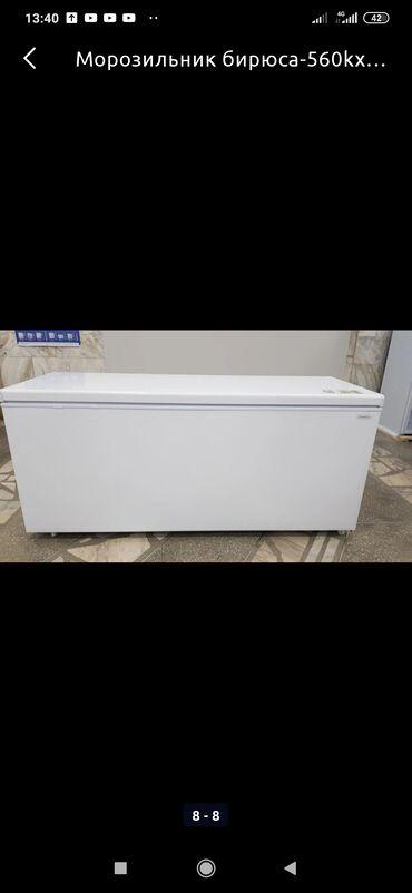 Электроника - Кадамжай: Морозильный ларь, 510 л, 86x179x73 см