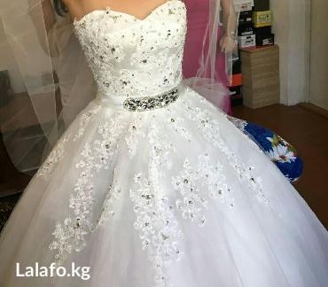 Свадебное платье. продам или сдам счастливое платье невесты. цена