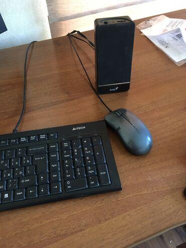 Продаю колоноки, клавиатура, мышь  Проверка 14дней Сам отвечаю!