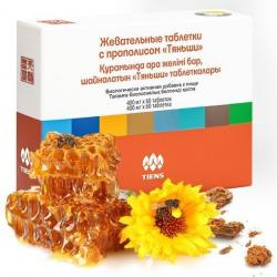 витамин прополис в Кыргызстан: Поддержите свой иммунитет • Укрепляет зубы и десны •