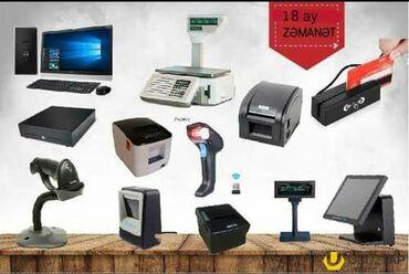 1c 8.3 Market kassa sistemi1c 8.3 Aptek 1c 8.3 IstehsalVe s
