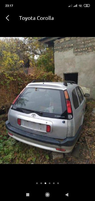запчасти toyota corolla в Кыргызстан: Toyota corolla 1.3 бензин год выпуска к 1998 серебристый продаю на