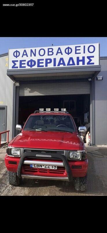 Volkswagen Taro 2.4 l. 1998 | 250000 km