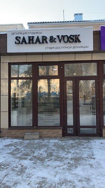 Сдаётся помещение 100 кв. в центре на пр. Чуй между Исанова и Тоголок