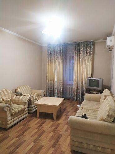 Продается квартира: 2 комнаты, 49 кв. м