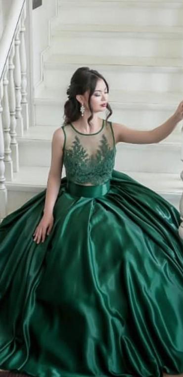 прокат и продажа вечерних платьев в Кыргызстан: Прокат и продажа вечерних и свадебных платьев