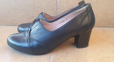 527 объявлений: Продаю новые кожанные классические туфли в хорошем состоянии! Размер