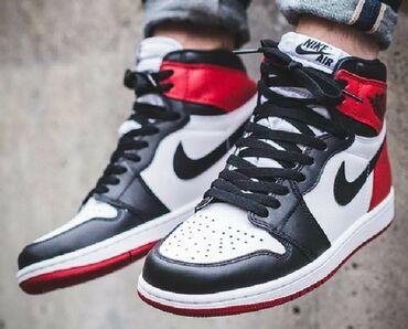 Preedobre Nike Jordan duboke patike, udobne, ne propustajuZnakovi sa