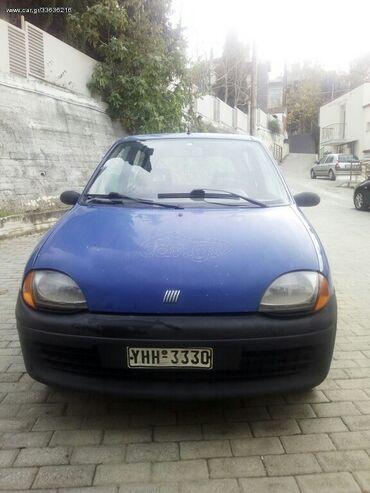 Fiat Seicento 0.9 l. 1999 | 225000 km