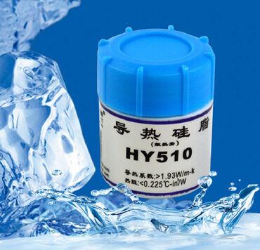 HY510 термопаста сочетает карбоновые соединения и органический