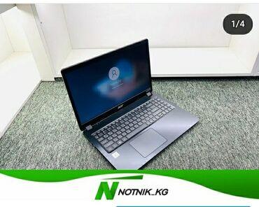 горящие туры из бишкека в дубай 2020 in Кыргызстан | ОТДЫХ НА ИССЫК-КУЛЕ: Ноутбук-для универсальных задач-Acer-модель-aspire
