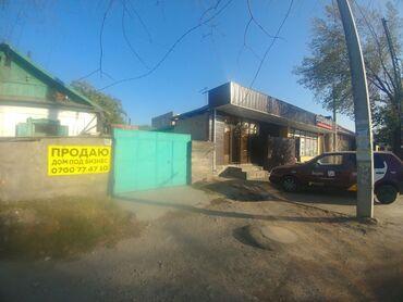 продам дом недорого in Кыргызстан   ПРОДАЖА ДОМОВ: 100 кв. м, 5 комнат, Сарай, Подвал, погреб