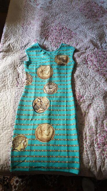 Продаю платье новое не подошел размер Размер 44/46Материал синтетика