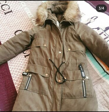 Куртки по 1000