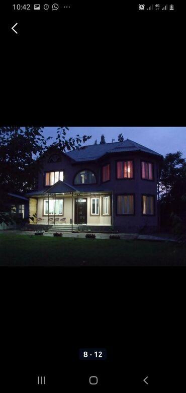 Недвижимость - Дароот-Коргон: 80 кв. м, 4 комнаты, Гараж, Утепленный