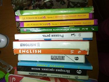 Учебники в Бишкек
