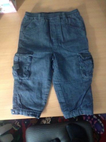 Pantalone za decake br 2 - Paracin