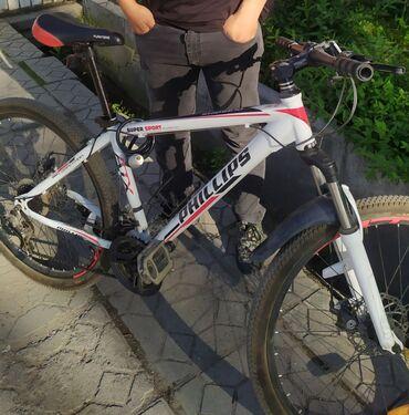 Велосипед в арендуНадежный, резвыйРост от 150 до 190см#велосипед на