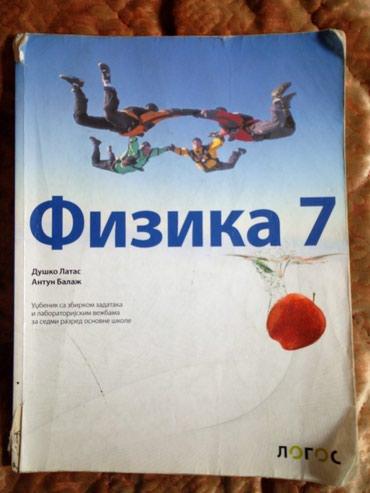 Duka - Beograd: Udzbenik iz fizike za 7. razred osnovne skole, ponegde ispisan