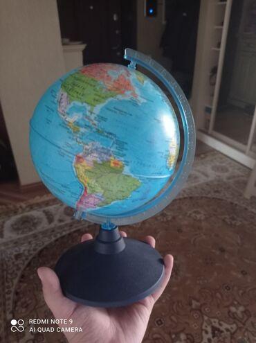 Продам большой глобус