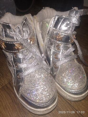 Обувь для девочки 27 размер  Состояние 1 сезон носила.  Отдам даром