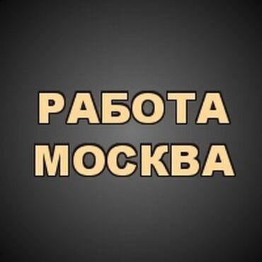 МОСКОВСКИЙ ТАКСОПАРК ПРИГЛАШАЕТРАБОТА ВОДИТЕЛЕМ ТАКСИ В МОСКВЕ•Работа