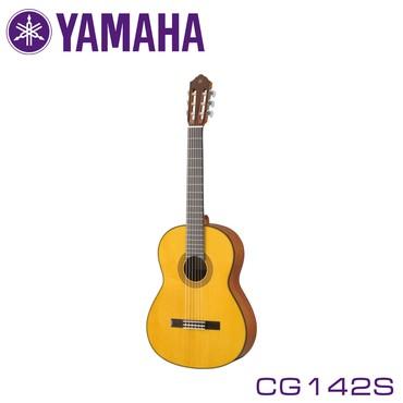 Гитара по предварительному заказу, доставка 1-2 недели (950$)