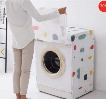 Elektronika - Vrnjacka Banja: Mašina za pranje