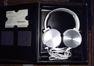 Sony mdr xb450ap white color, almost new, case included σε Lykovrysi