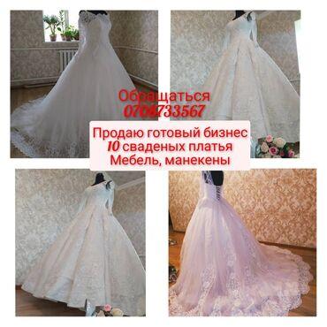 свадебное украшения в Кыргызстан: 10 свадебных 2 платье на кыз узатуу стенный огромный зеркало зеркало м