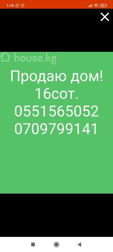 Недвижимость - Буденовка: 1600 кв. м 5 комнат, Сарай, Подвал, погреб, Забор, огорожен