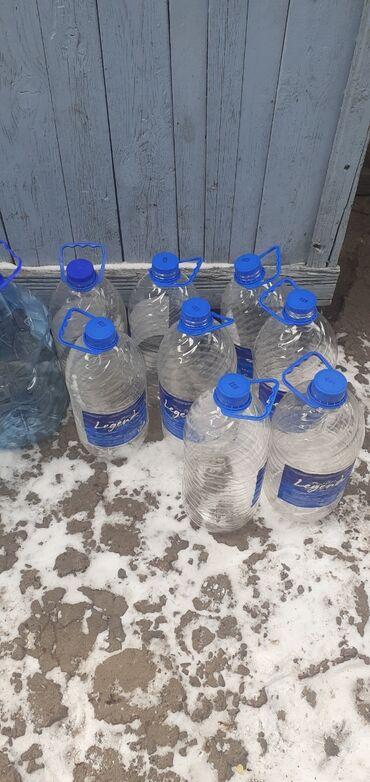 Продам пустые баклашки 5 литров 20 штук цена 5 сом 1 штука  4 штуки 10
