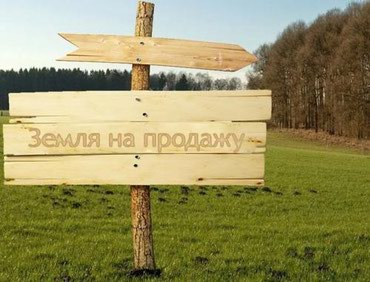 Новопокровка, земельный участок 10 в Покровка