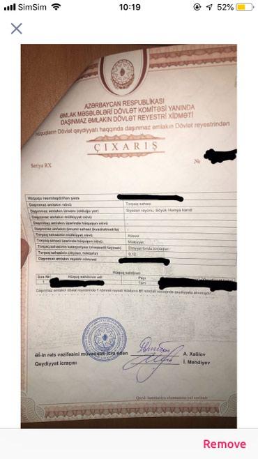 siyezen - Azərbaycan: Satış 12 sot Digər təyinatlı
