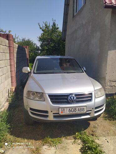 chasy diesel dz1295 в Кыргызстан: Volkswagen Touareg 2.5 л. 2004