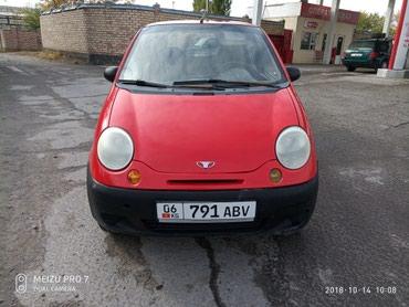 Daewoo Matiz 2001 в Сокулук