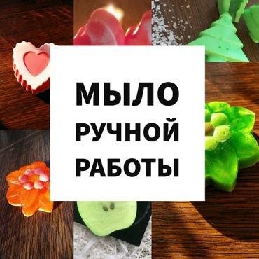 Мы предоставляем вашему вниманию в Бишкек