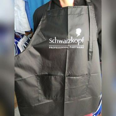 Оптом и в розницу продаю фартуки,хир в Бишкек