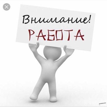 Срочно нужны продавцы консультанты в Бишкек