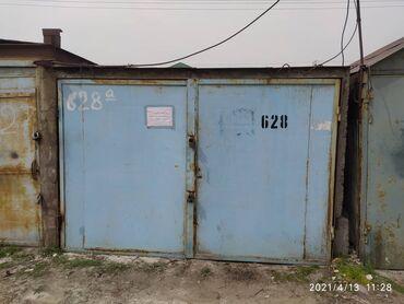 продам клексан в Кыргызстан: Продаю гараж бетонный 3х6.Район Кок-Жар