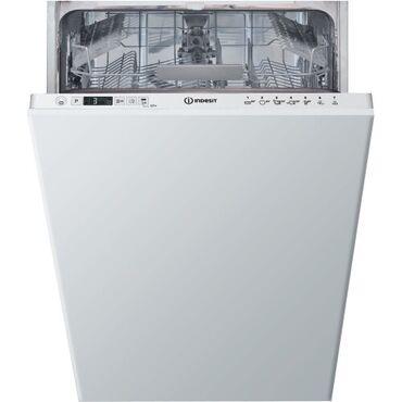 Посудомоечная машина Indesit DSIC 3M19Коротко о товаре· узкая